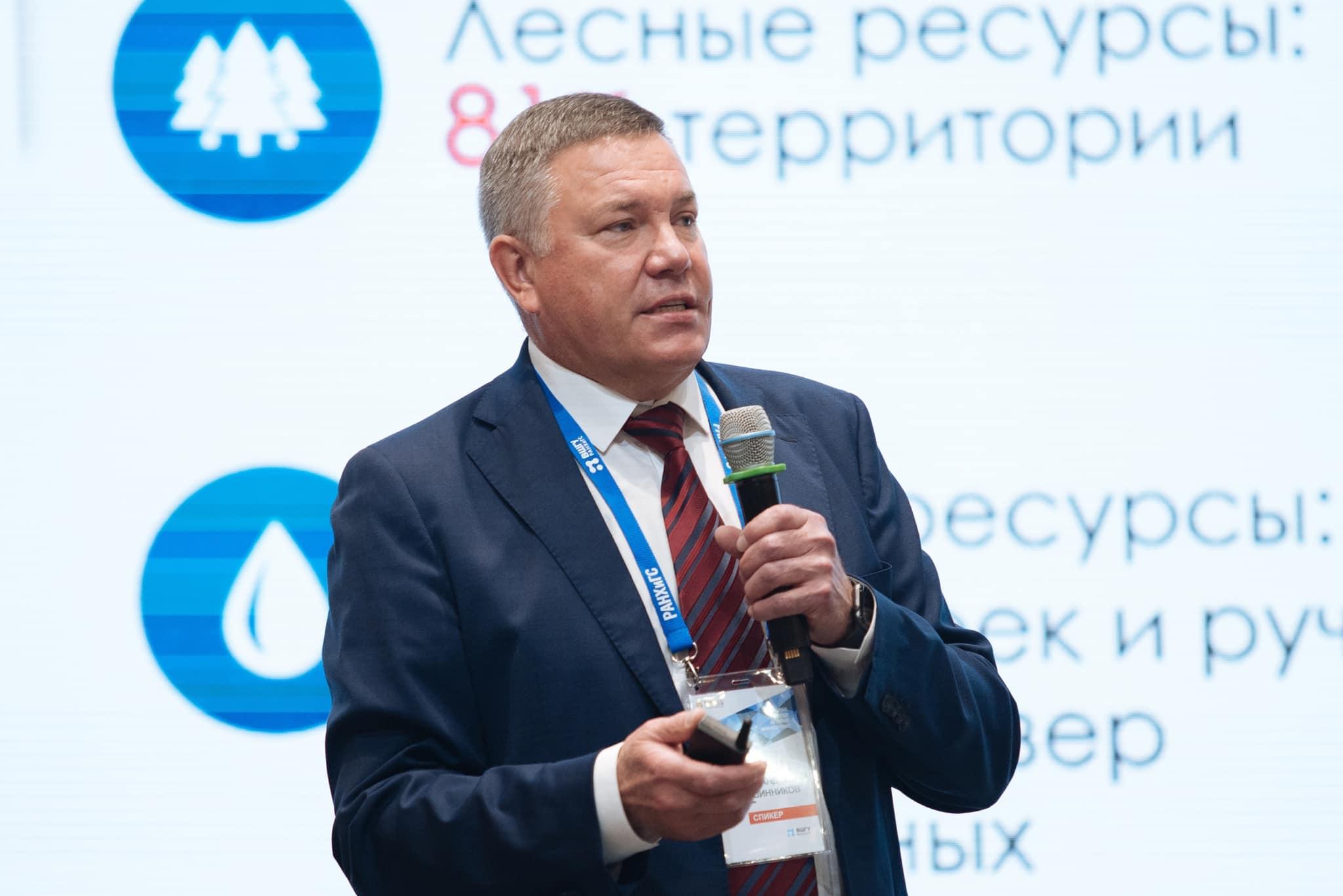 Участники поблагодарили Олега Кувшинникова за ценную информацию
