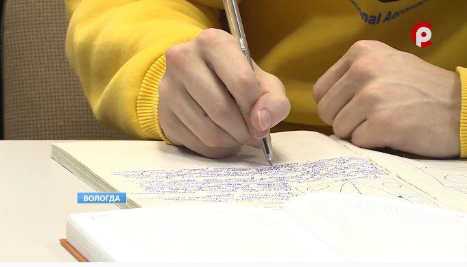 Прежде всего знания проверят у студентов начальных курсов, поступивших на очную форму обучения после 9 класса
