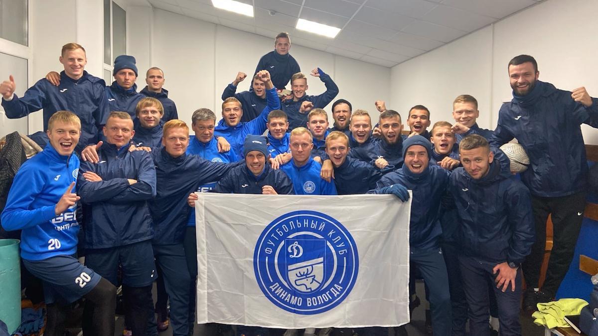Вологодский футбольный клуб «Динамо» досрочно стал победителем в чемпионате МФФ «Золотое кольцо»