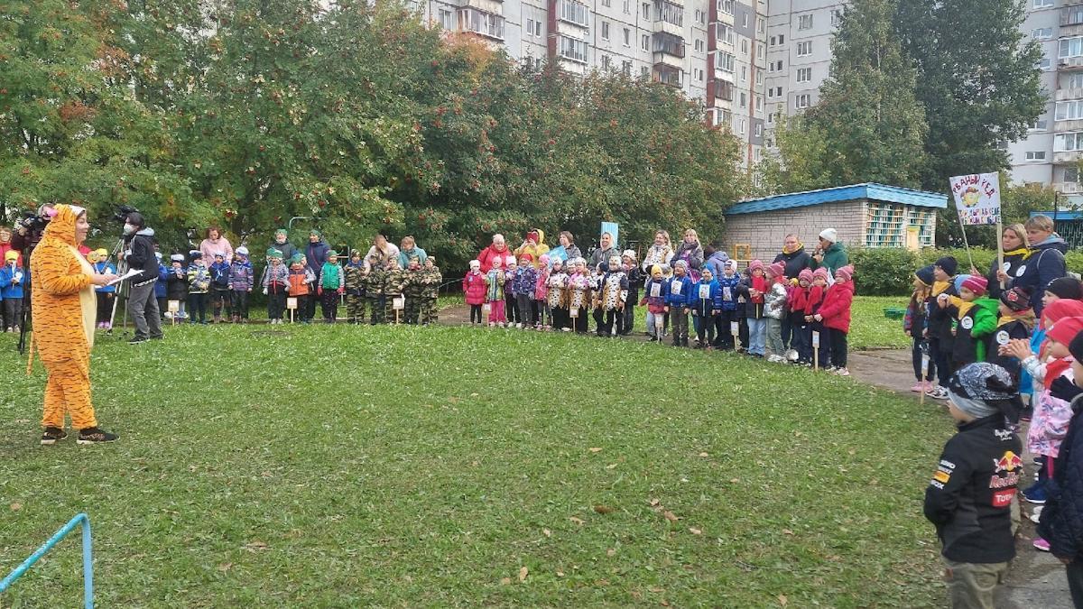 Городская спортивно-туристическая игра «С Тигра!» стартовала сегодня в Череповце