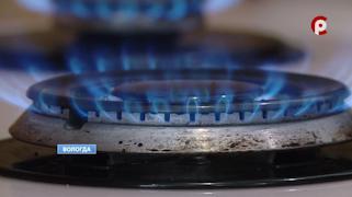 Раз в год сотрудники газовой службы проводят техническое обслуживание оборудования внутри квартиры
