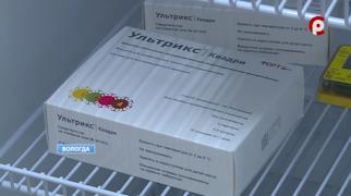 В регион поступило более 26 тысяч доз препарата «Ультрикс квадри» для детей и беременных женщин