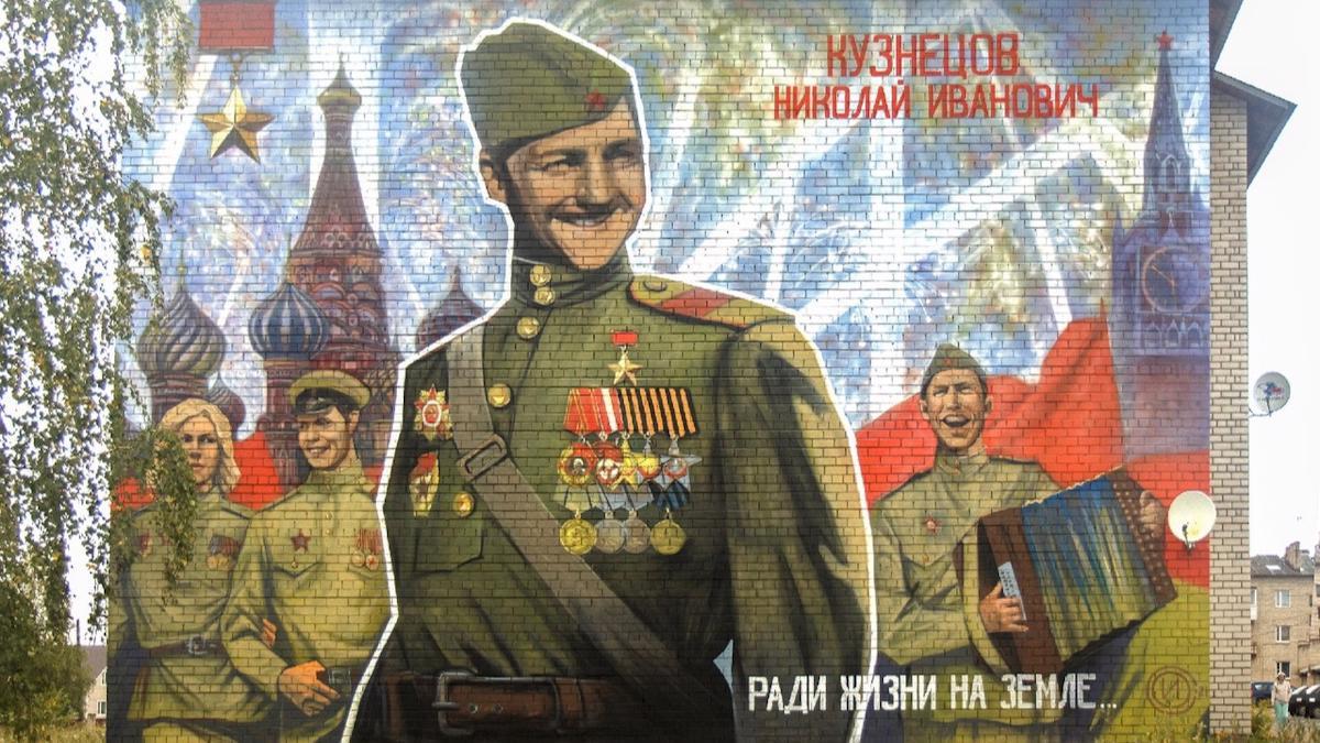 Фасад дома в Вытегорском районе украсил портрет Героя Советского Союза