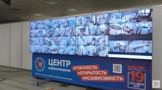 108 избирательных участков из 113 оснащены круглосуточным видеонаблюдением