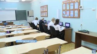 В этом сезоне современное оборудование получили 12 образовательных учреждений