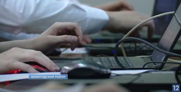 Проект «Цифровая образовательная среда» действует на Вологодчине два года