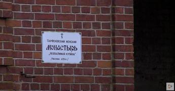С благословления святого праведного Иоанна Кронштадтского началось строительство женского монастыря