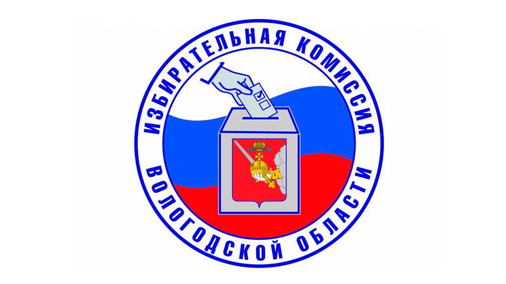 Стали известны предварительные итоги выборов депутатов ГосДумы и регионального парламента