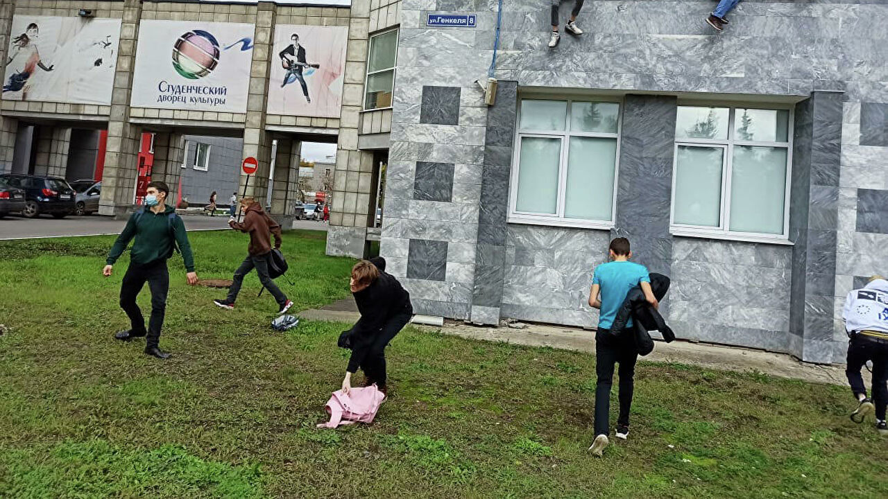 После стрельбы в Пермском университете следователи возбудили уголовное дело