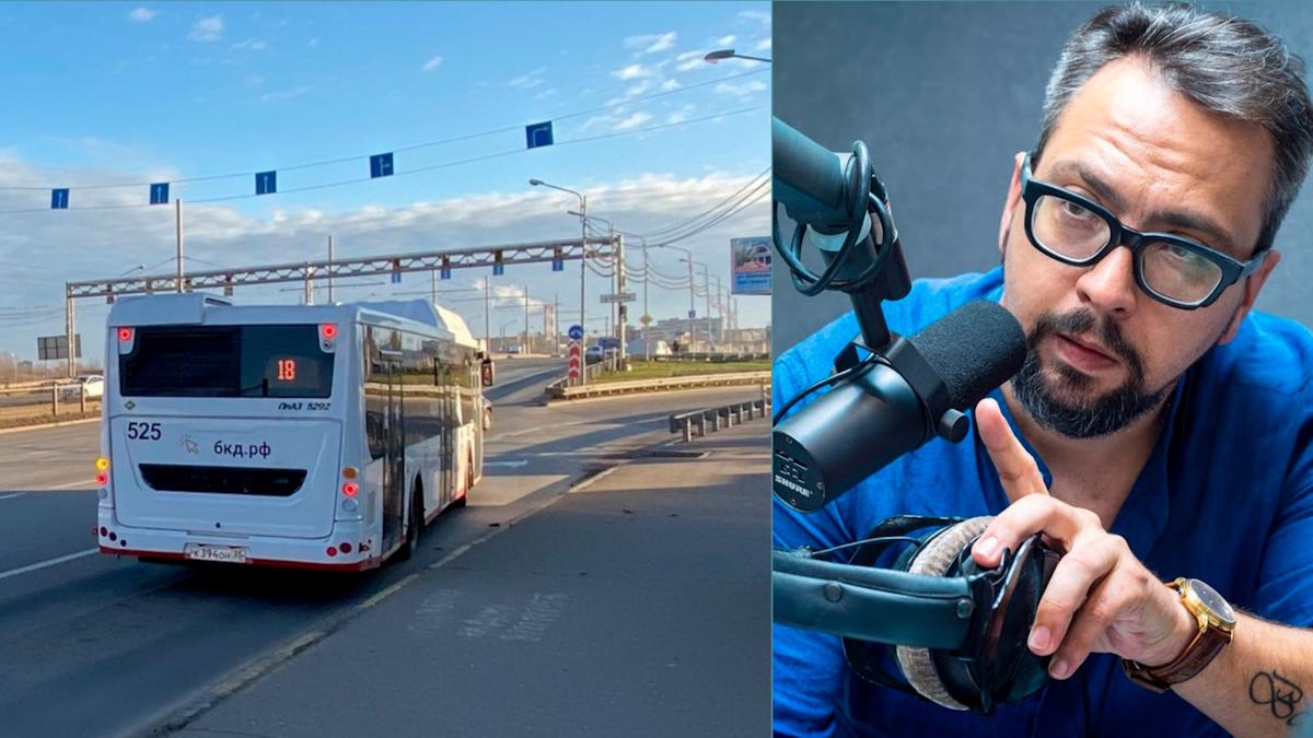 Известный радиоведущий озвучивает названия остановок в общественном транспорте Череповца