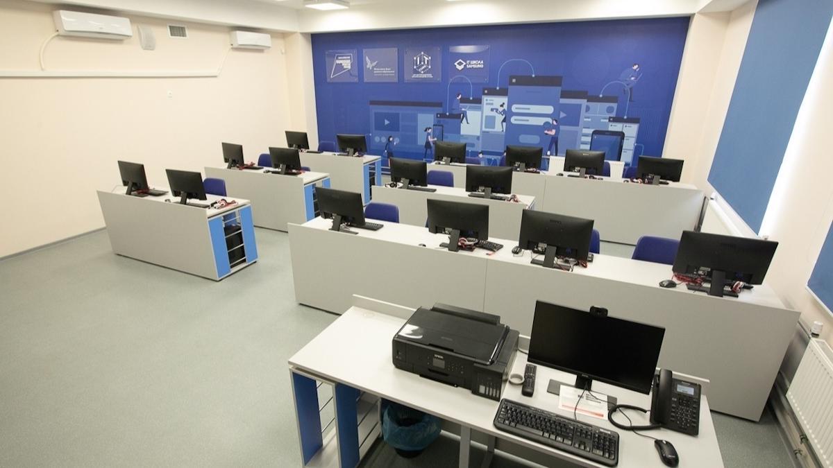 """Новый образовательный центр """"IT-куб"""" открыли в регионе"""