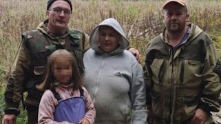 Семья заблудилась на болоте