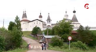 Село Ферапонтово признали одним из самых красивых в мире