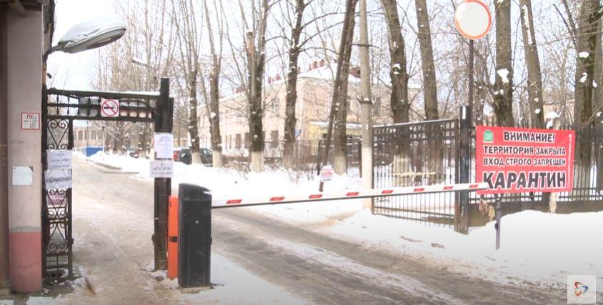1 апреля открыл двери первый моногоспиталь на Вологодчине