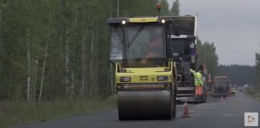К 2024 году в регионе 43% региональных автодорог должны быть в нормативном состоянии