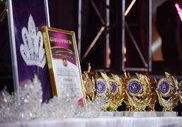 Участницы, не попавшие в пятерку призеров, получили дипломы победительниц в различных номинациях