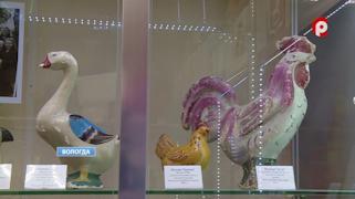 Самые ценные экспонаты — петух и гусь. Их изготовили в 1956 году на артели «Вологодский игрушечник»