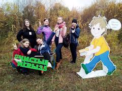 Организаторы «Чистых игр» в Вологде наградили победителей