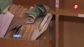 Медицинские карточки перевезли в Сокольскую центральную районную больницу.