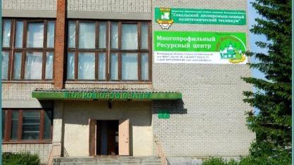 По факту избиения подростка в Сокольском техникуме возбудили уголовное дело