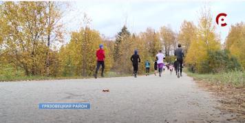 В этом году в Грязовецкий район приехали больше трехсот спортсменов
