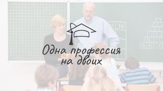 Педагоги Великоустюгской детской школы искусств одни из лучших