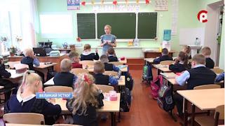 Главным качеством учителя считает строгость с долей доброты