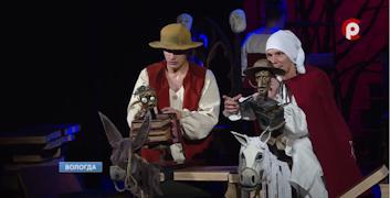 Пьесу по знаменитому произведению на вологодской сцене поставил московский режиссёр Олег Лабозин