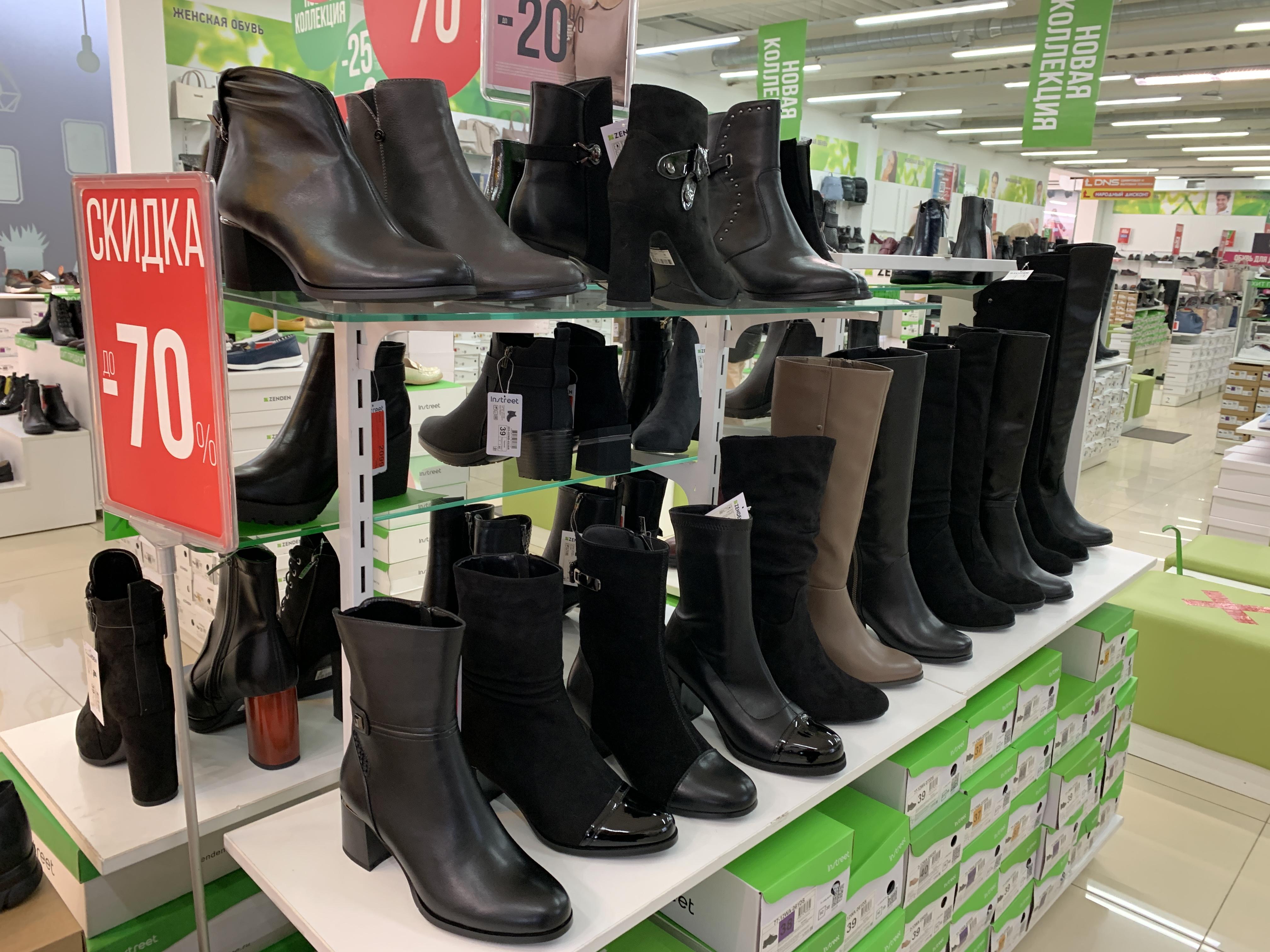 Оптимальный вариант для осени - обувь из натуральной кожи.