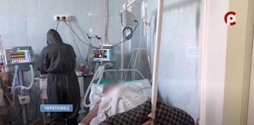 В больницах лежат 1589 пациентов, из них 50 на аппаратах ИВЛ