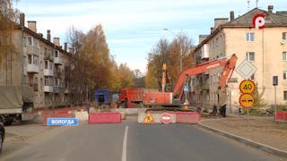 Ограничения связаны с ремонтом на сетях и будут действовать до 12 октября