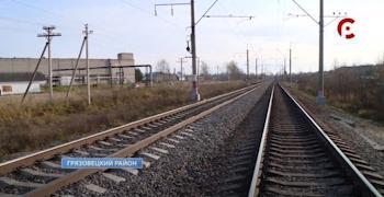 Женщина пересекала железнодорожное полотно, разговаривая по телефону