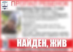 Ростислав Адаменко был уведен незнакомой женщиной из поселка Семибратово Ярославской области