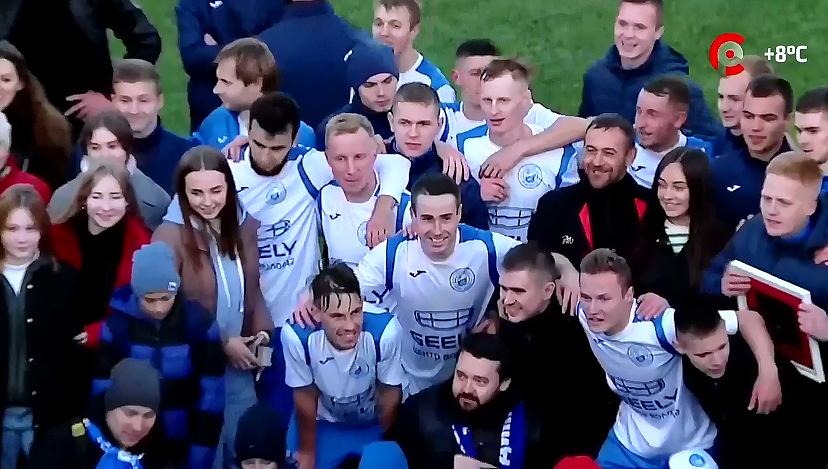 Вологодское «Динамо» - обладатель Кубка МФФ «Золотое Кольцо»!