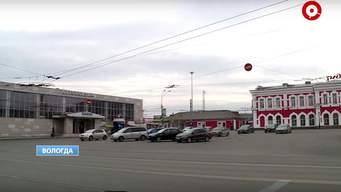 Стоянку автомобилей на площади у автовокзала запретят в Вологде