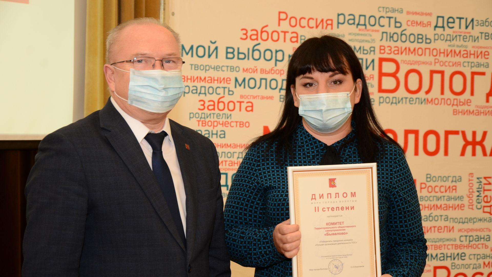 В этом году при реализации проекта «Народный бюджет» активисты сделали упор на ремонт и благоустройство