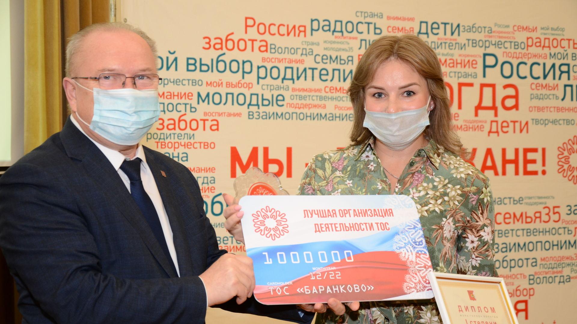 Победитель конкурса получил кубок и дополнительный 1 млн рублей