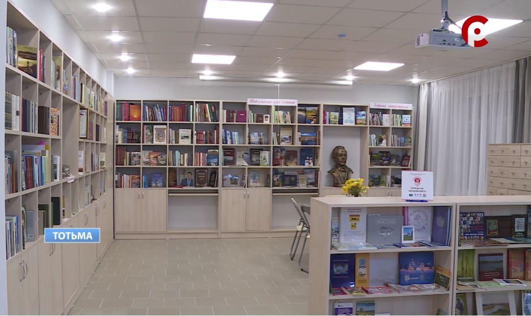 Теперь в библиотеке единое большое пространство
