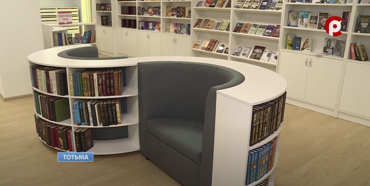 Сейчас библиотечный фонд состоит из 40 тысяч книг, журналов и видеоматериалов
