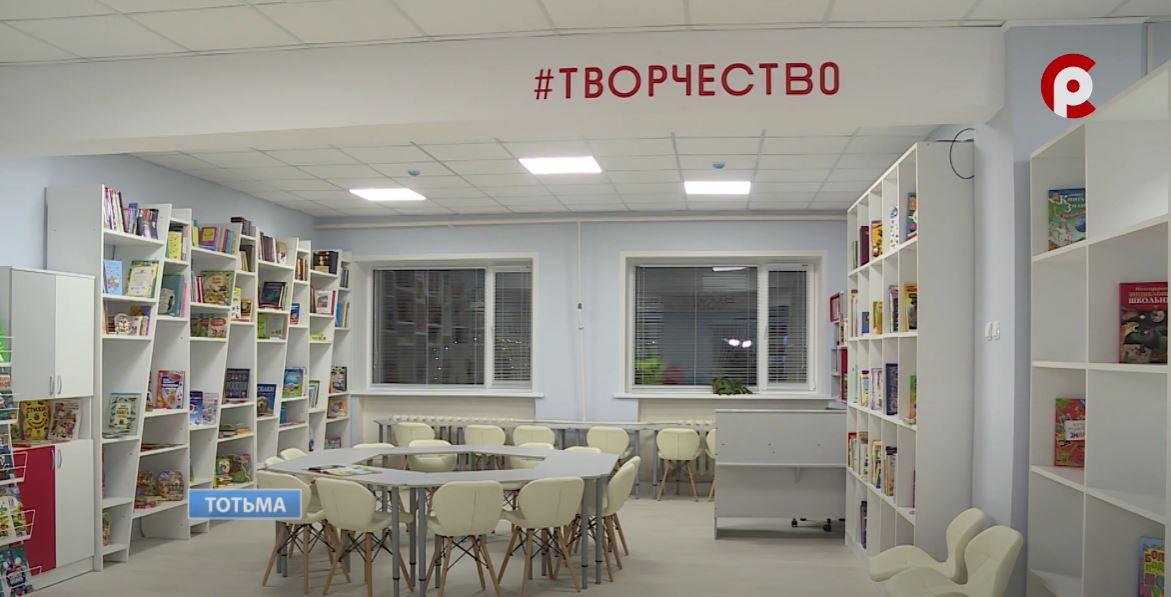 На втором этаже появилась площадка для творчества с познавательными играми и конференц-зал