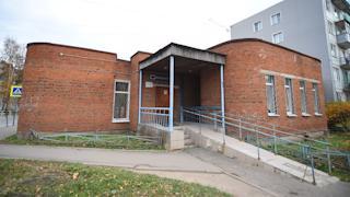В современный многофункциональный центр превратится библиотека №8 на улице Трактористов
