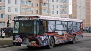 В городе стартовал конкурс среди водителей автобусов и кондукторов