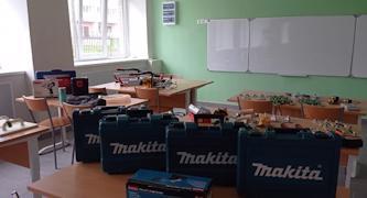 Обновленные классы ждут учеников
