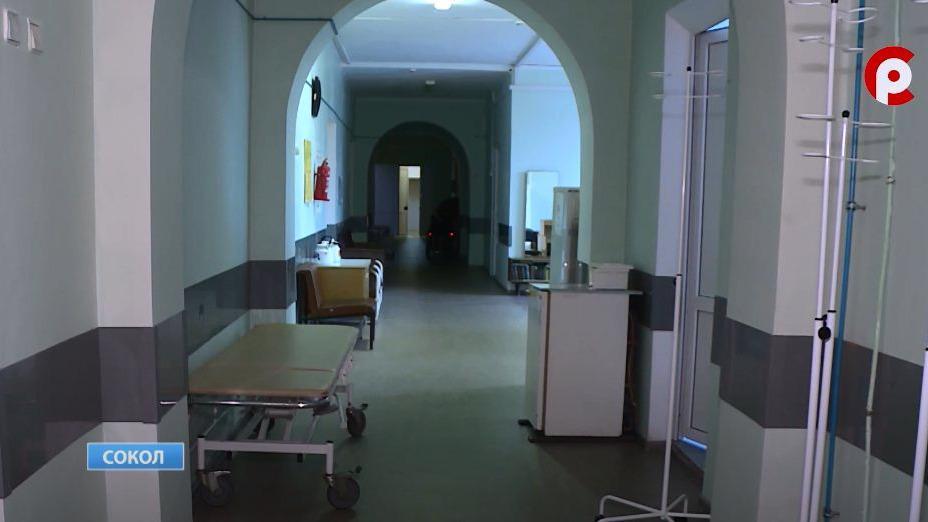Как в одном из зданий Сокольской ЦРБ готовятся к приему пациентов с коронавирусом?