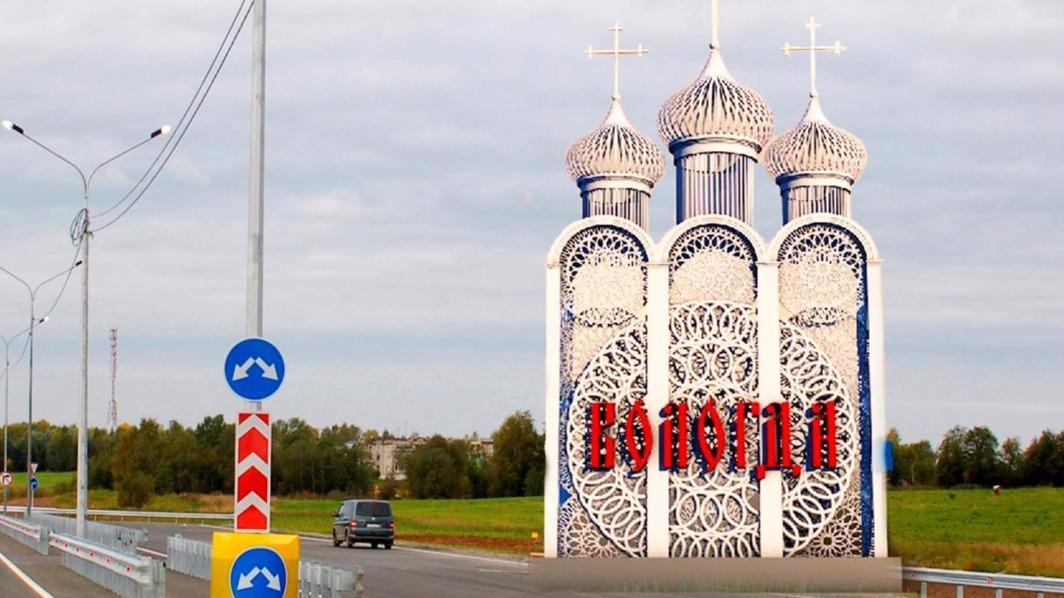 Стелу в виде Софийского собора установили на объездной дороге в Вологде