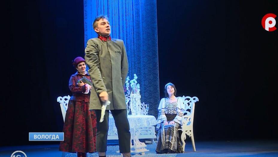 Премьера спектакля по  пьесам Александра Островского состоится в вологодском ТЮЗе