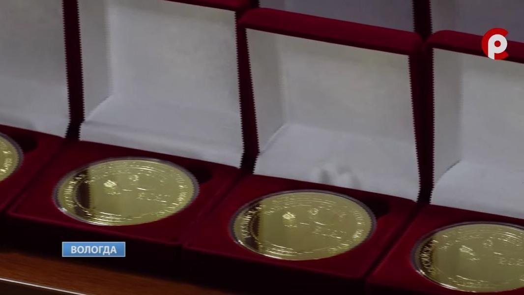 Больше пятидесяти наград вручили аграриям Вологодчины