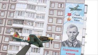 «Возможно, ябыла свидетелем боя летчика Годовикова»