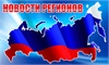 Россияне неостанутся без сахара