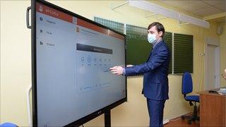 Вшколах открыли цифровые кабинеты